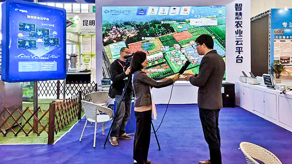 新万博亚洲manbetx云农耕保大数据平台亮相全国肥料双交会