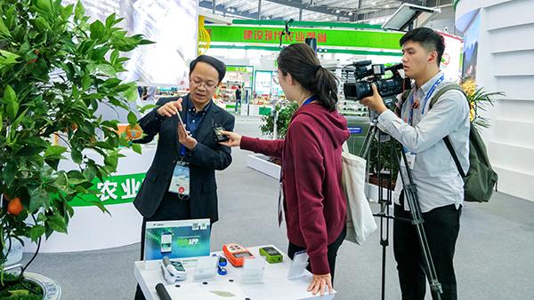 中国国际农交会