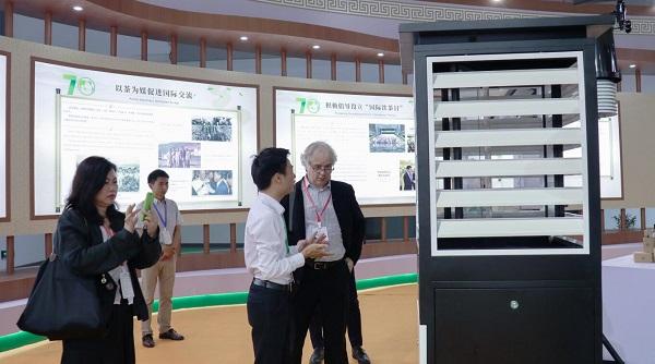 韩长赋部长关注茶产业发展 新万博亚洲manbetx云农技术助推国茶前行