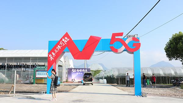 新万博亚洲manbetx云农助力浦江打造5G+农业信息化应用先行标杆县